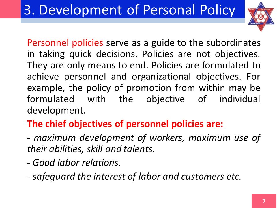 Personnel Policies: Objectives, Principles, Sources and Other Information | HRM
