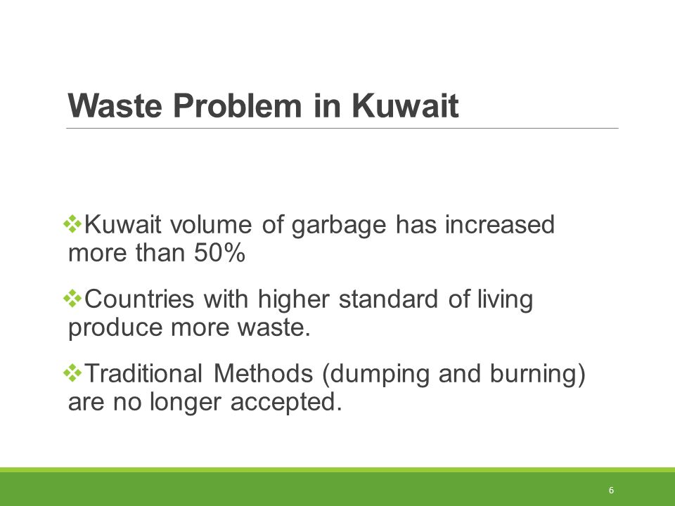 problems in kuwait Achievement in the educational context of kuwait, where poor behaviour has   438 educational achievements and teacher-reported behavioural problems.
