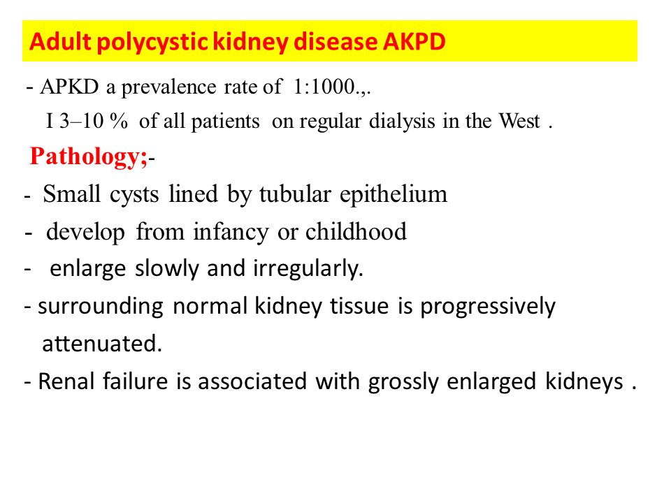 adult polycystic kidney disease Young adults with polycystic kidney disease 2014-06-17 00:26 polycystic kidney disease is a genetic disorder characterized by the growth of numerous cysts in the kidneyspkd can be inherited as an autosomal dominant polycystic kidney disease (adpkd) or an autosomal recessive polycystic kidney disease (arpkd.
