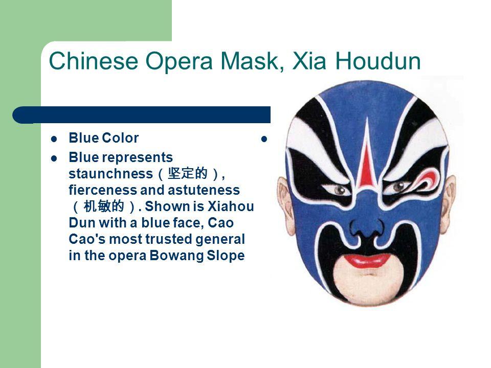 Unit 2 Beijing Opera masks - ppt video online download | 960 x 720 jpeg 78kB