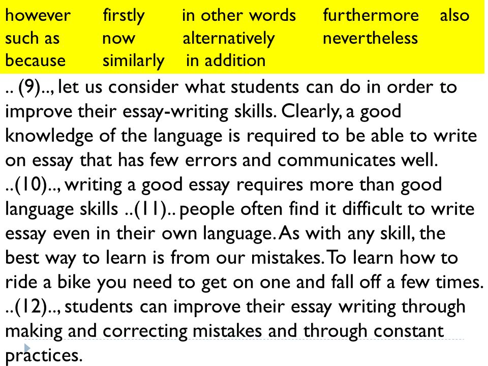 5 Ways to Quickly Improve Your Academic Essay Writing Skills