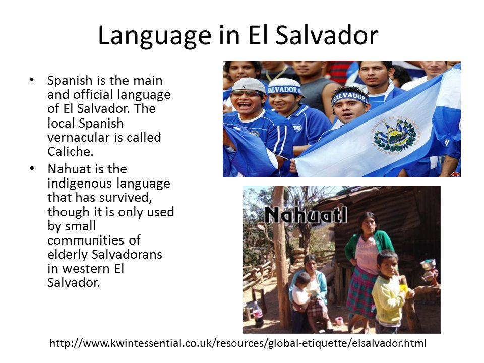 Language in El Salvador
