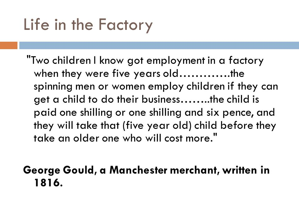 Life in the Factory
