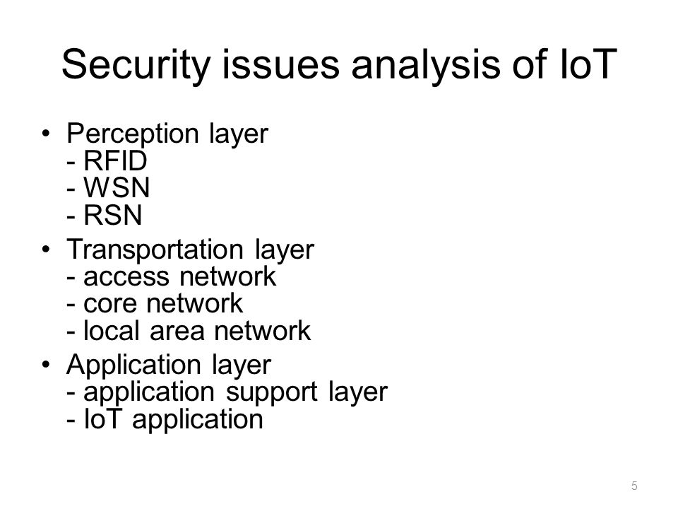 an analysis of the issue of security on the internet Internet security is a branch of computer security specifically related to the internet, often involving browser security [citation needed] but also network security on a more general level.