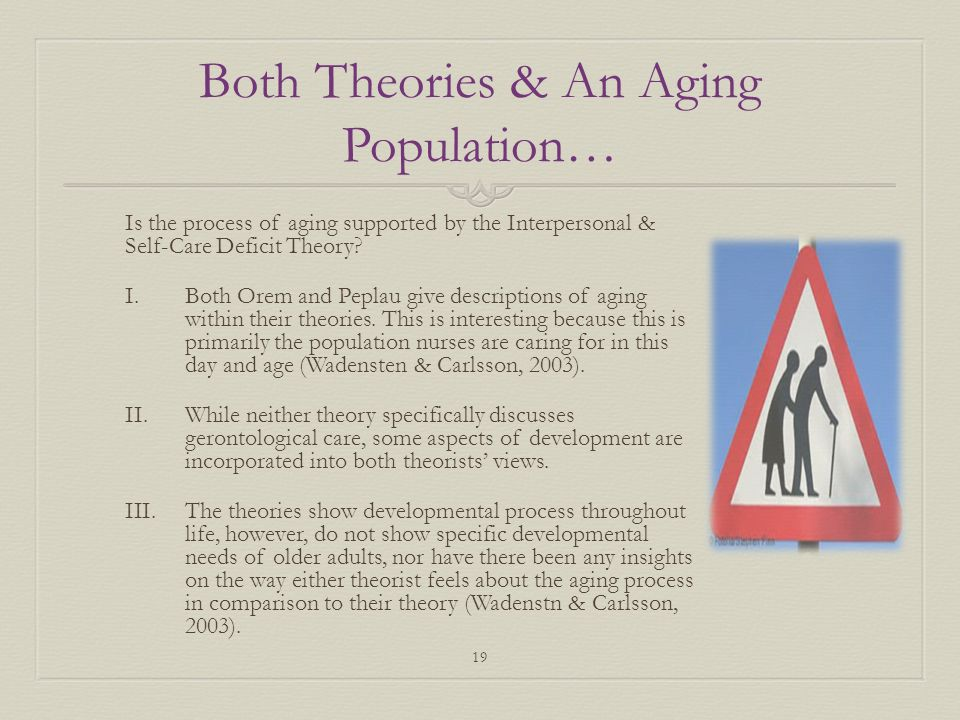 disability and ageing theories comparison The main theories of population ageing based on recent data on human  longevity, life expectancy morbidity  would explain a new increase in morbidity  and/or disability)  concerned initially a population in bad health in comparison  wi.