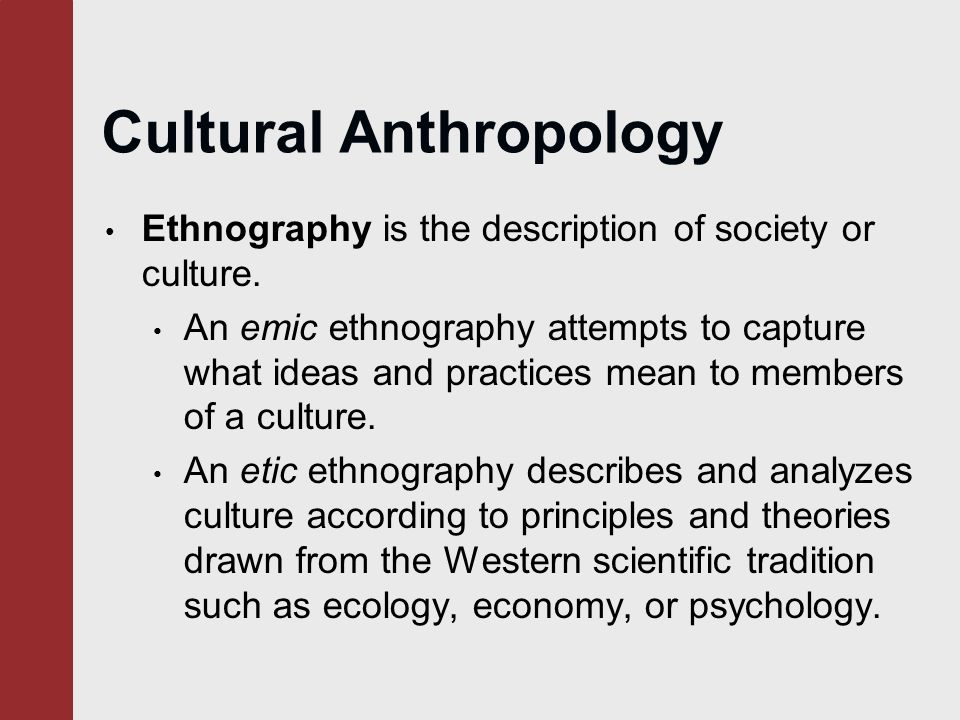 what is cultural anthropology pdf