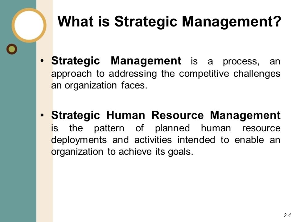 challenges of strategic human resource management Strategic human resource management then is the process of using hr techniques, like training, recruitment, compensation, and employee relations to create a stronger organization, one employee at.