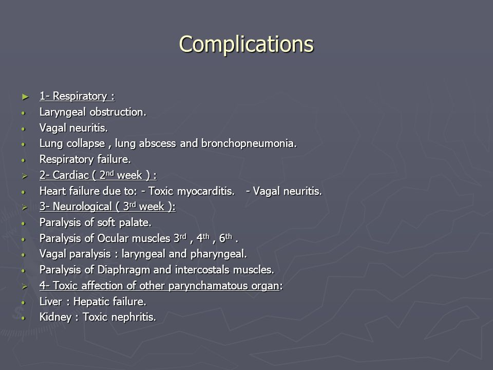Complications 1- Respiratory : Laryngeal obstruction. Vagal neuritis.