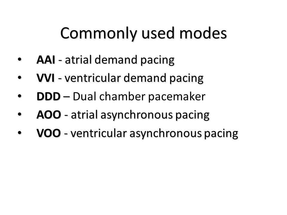 Single chamber pacemaker indications