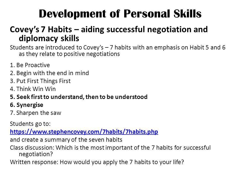 Development of Personal Skills