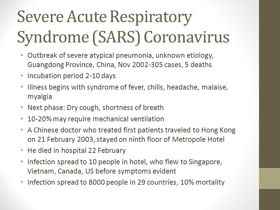 an analysis of severe acute respiratory syndrome also known as sars An outbreak of severe acute respiratory syndrome (sars) occurred in singapore in march 2003 to illustrate the problems in diagnosing and containing sars in the hospital, we describe a case series and highlight changes in triage and infection control practices that resulted by implementing these changes, we have stopped the nosocomial.