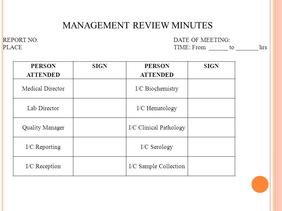 management review meeting minutes Conducting a management review carol hockert,  ¾management schedules the review z provides an agenda  during the review ¾management chairs the meeting.