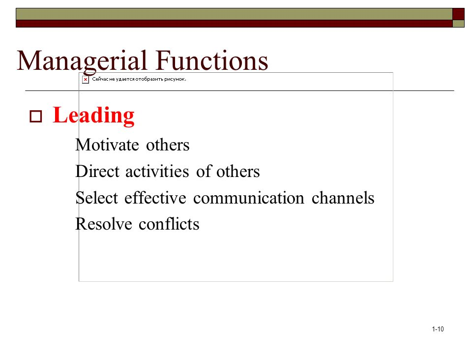 Managerial Functions Leading Motivate others