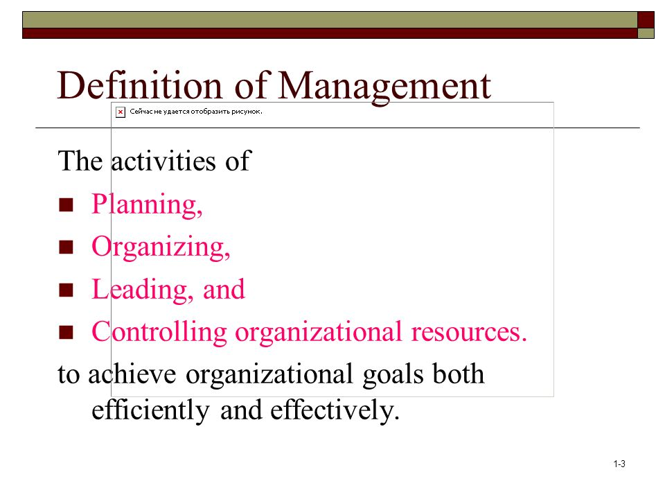 the management process in achieving organizational goals What is human resource planning and how does it contribute to achieving an organisations to achieving an organisations goals achieving organizational goals.