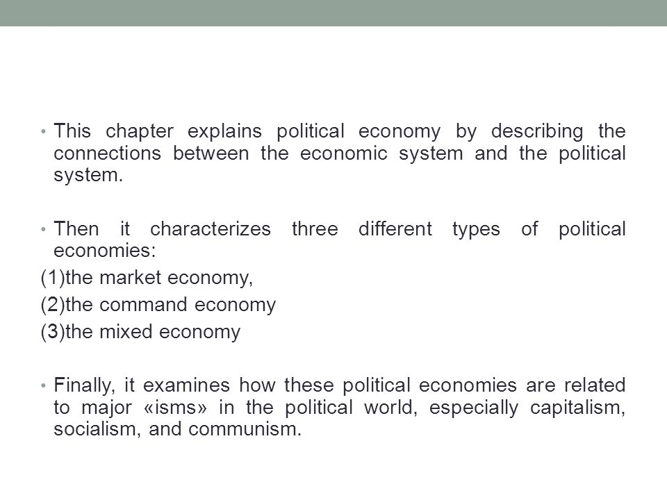 relationship between economic political systems in the world