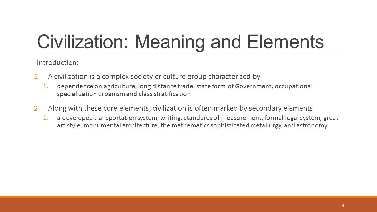 Islamic civilization and culture ppt download for State of the art meaning