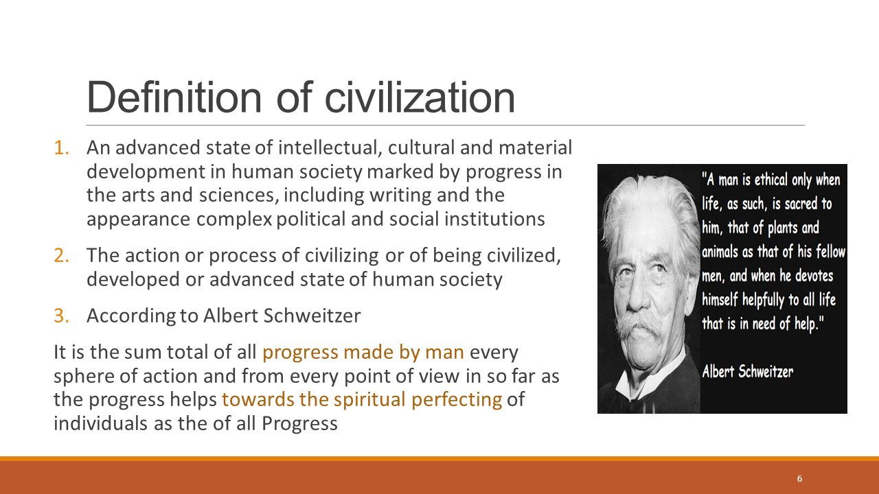 the interrelated concepts of culture civilization and humanity essay Whilst some may argue that western civilization does not have human rights are a western cultural concept human rights and human diversity: an essay in the.