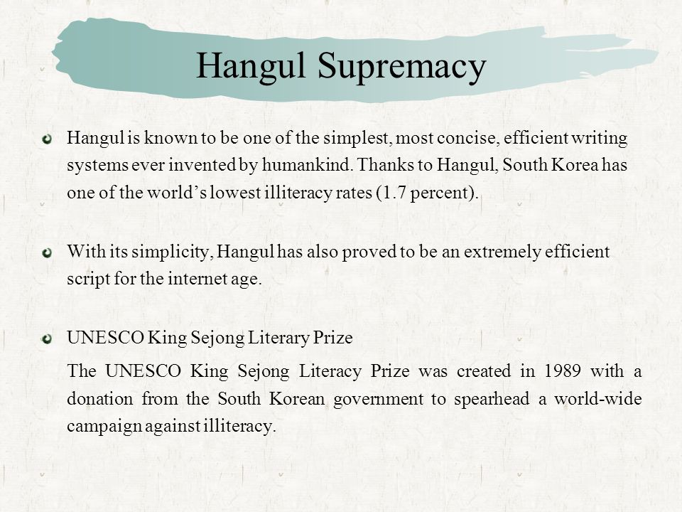 king sejong essay By amanda hokanson king sejong[1] is one of the greatest leaders in all korean  history he is often referred to as one of the most outstanding.