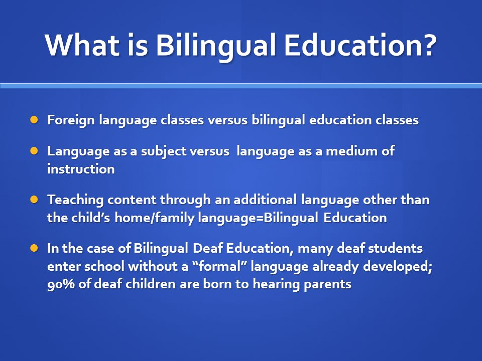 difference between home language and school language pdf