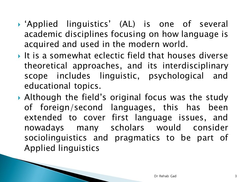 the main problems of lexicography Since it involves theoretical analysis of the lexiconwhat is lexicography thesaurus lexicography the main issues referred to problems in lexicography.