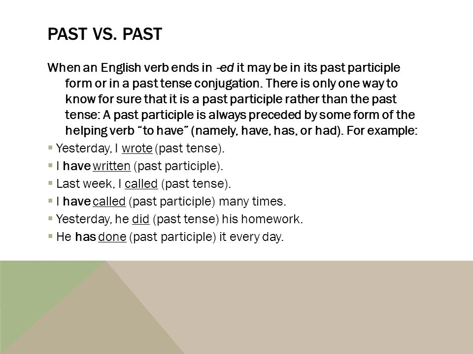 Past vs. Past