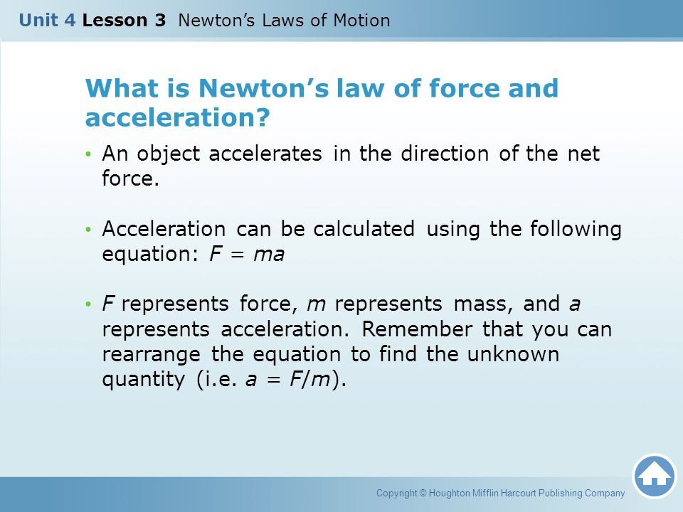 what relationship exists among net force mass and acceleration