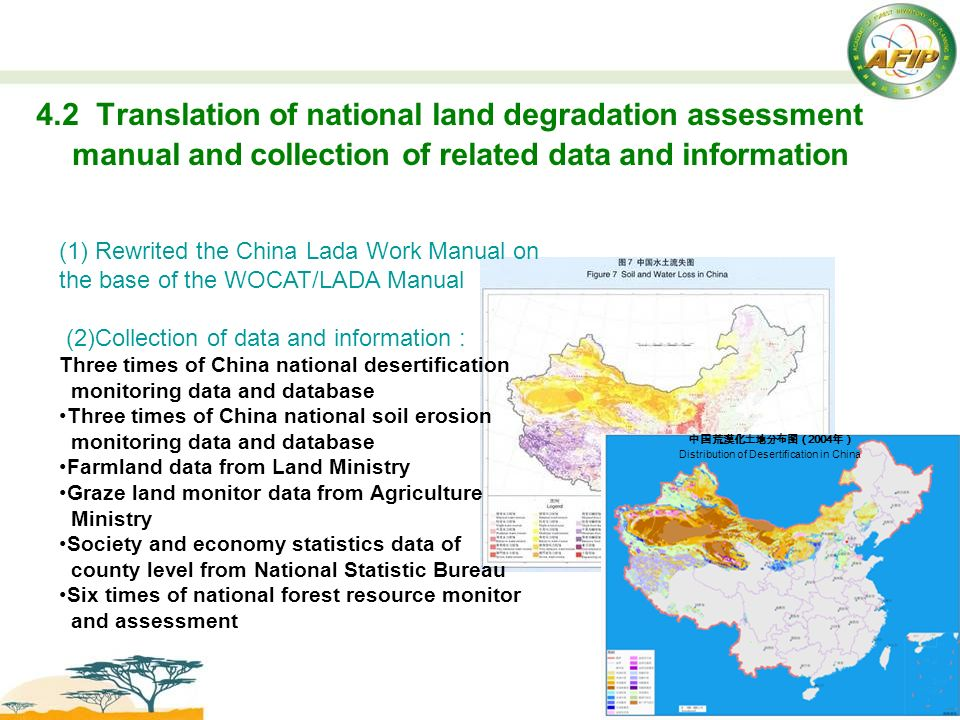 4 2 Translation Of National Land Degradation Assessment Manual And Collection Of Related Data And Information