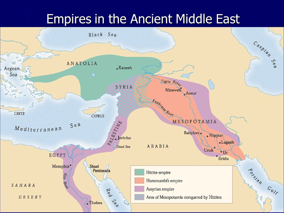 Map Of The Ancient Middle East - Mangalam.store •