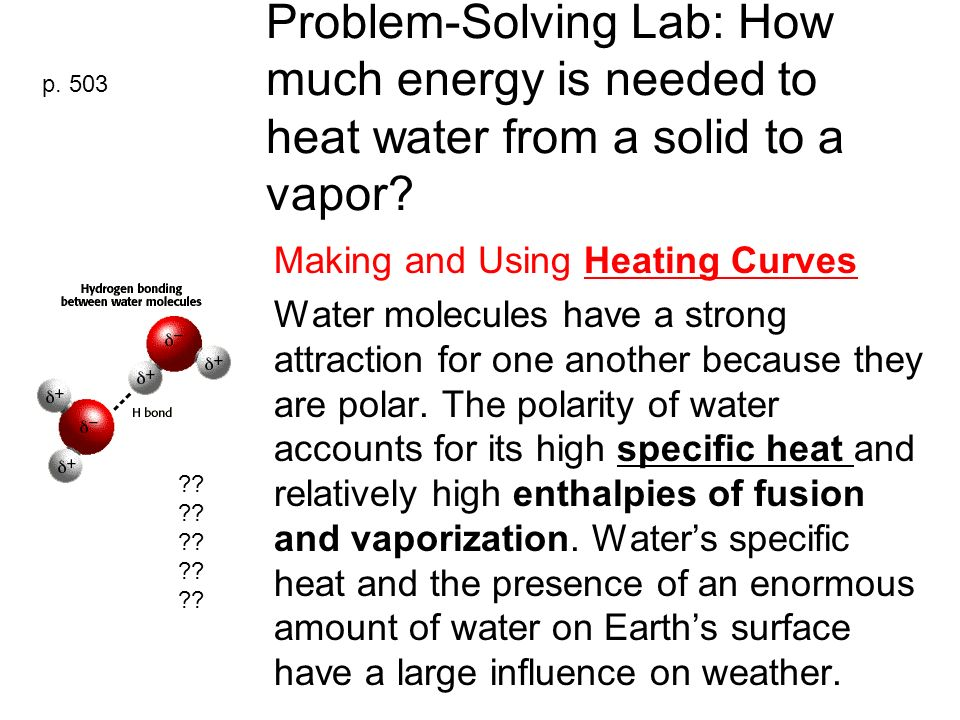 problem solving lab 16.3 thermochemical equations