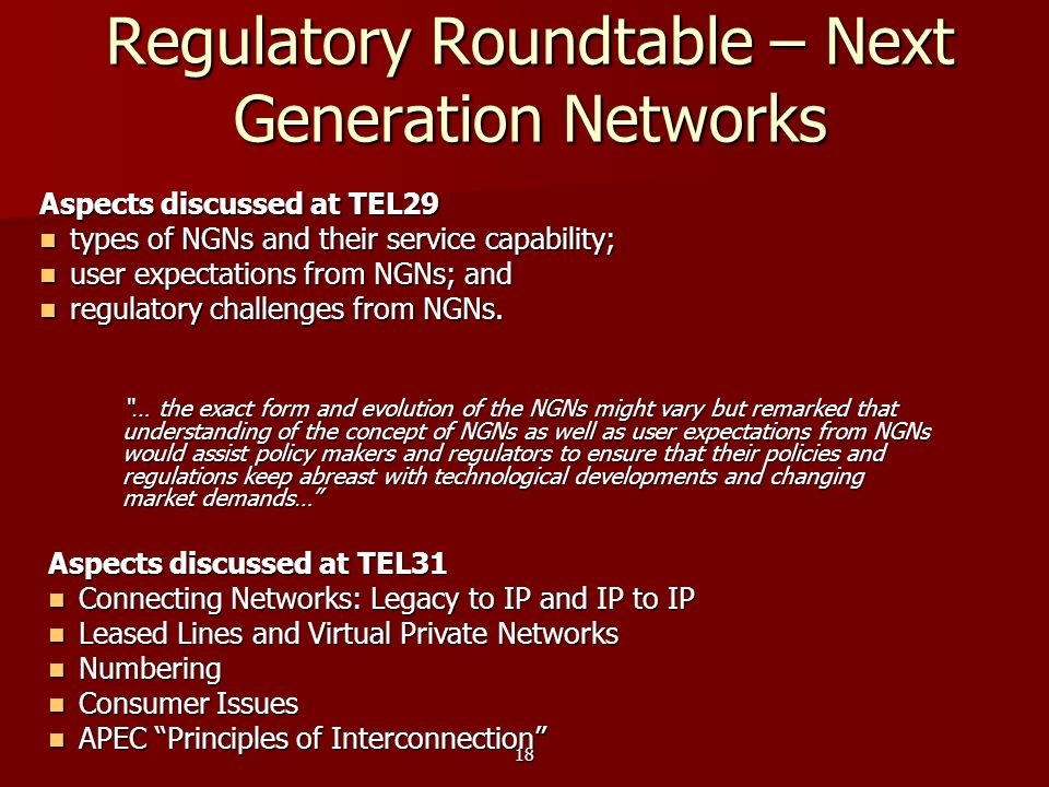 Regulatory Roundtable – Next Generation Networks