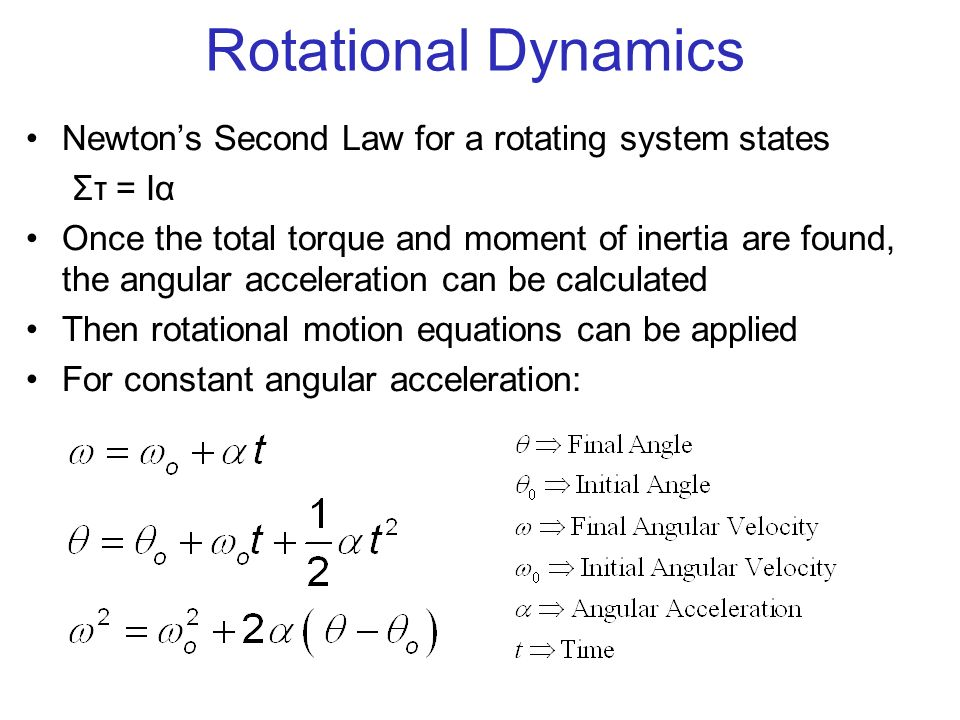 rotational dynamics An object at rest tends to remain at rest and an object in rotation tends to continue  rotating with constant angular velocity unless compelled by a net external.