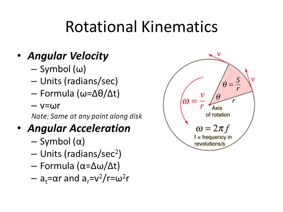 Torque and Rotational Motion - ppt video online download
