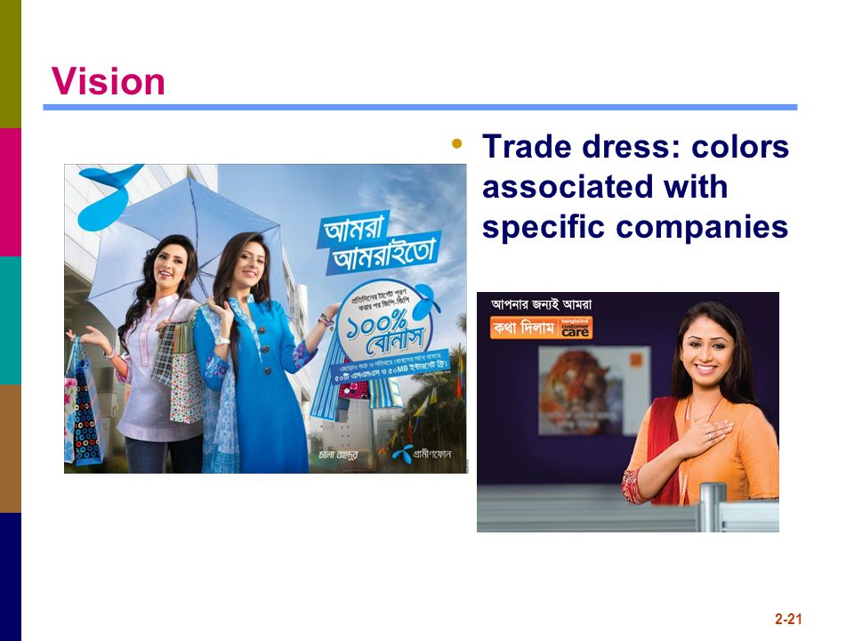 Vision Trade dress: colors associated with specific companies