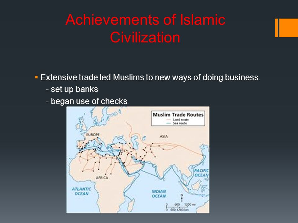 many results with islamic civilization