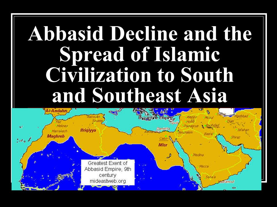 the fall of the abbasid empire When the umayyad caliphs were replaced by the 'abbasids in 750, and the   when baghdad ruled the muslim world: the rise and fall of islam's  'offers a  compelling yet nuanced understanding of the civilization of the 'abbasid empire.