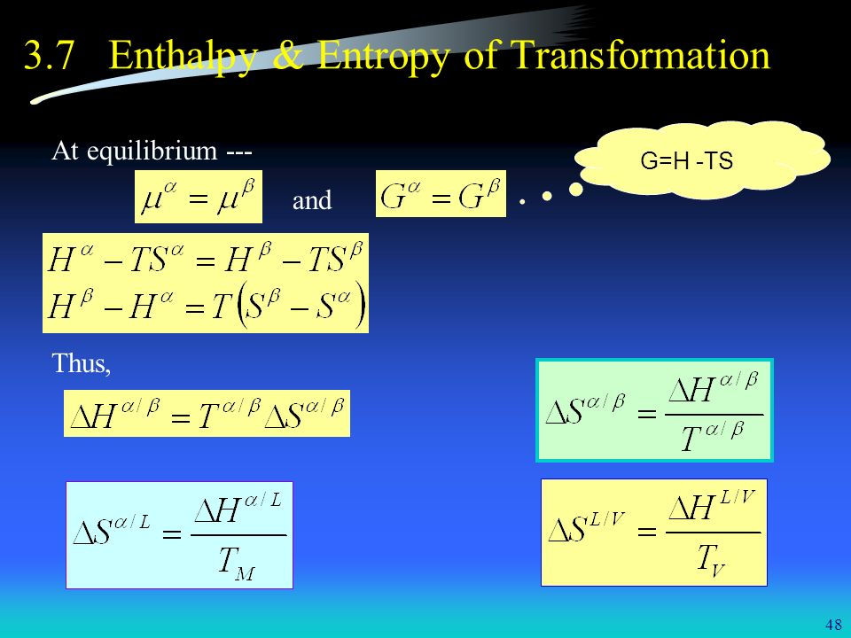 how to find entropy with enthalpy and temperature