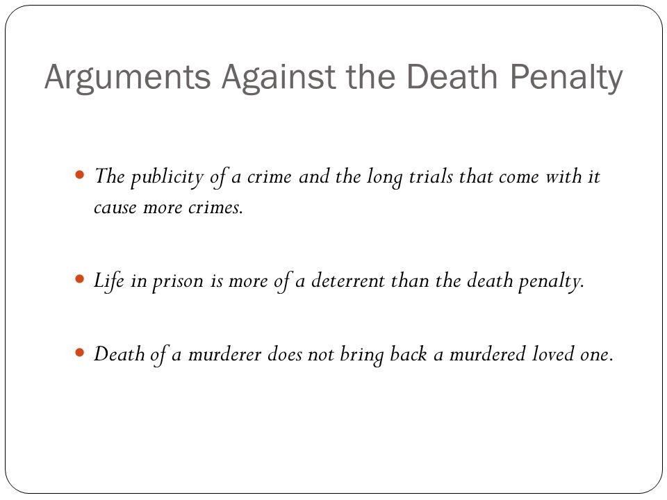 Against death penalty essay