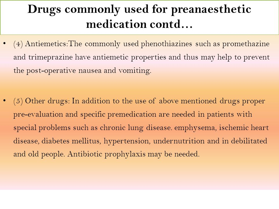 drugs used in anaesthesia pdf