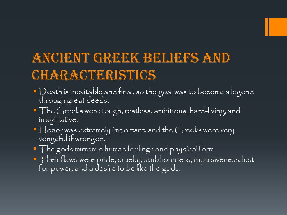 the ancient greek beliefs of religion and death in the odyssey by homer ← introduction to the odyssey (part 2): homer and  greek religion- its belief in myths  the odyssey ancient greek religion like modern.