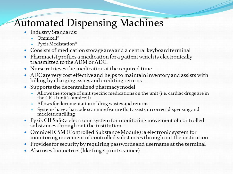 Technology In The Pharmacy Ppt Download