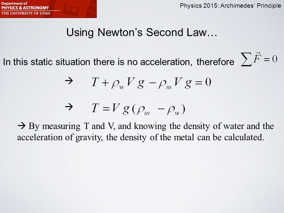 newtons second law lab Force and verify newton's second law of motion 2 theory according to newton's second law, f net  the experiment will verify newton's second law, by checking .