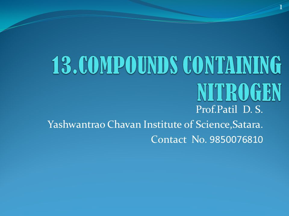 nitrogen containing compounds Nitrogen metabolism  nitrogen is a very important constituent of cellular components alkaloids, amides, amino acids, proteins, dna, rna, enzymes, vitamins, hormones and many other cellular compounds contain nitrogen as one of the elements.