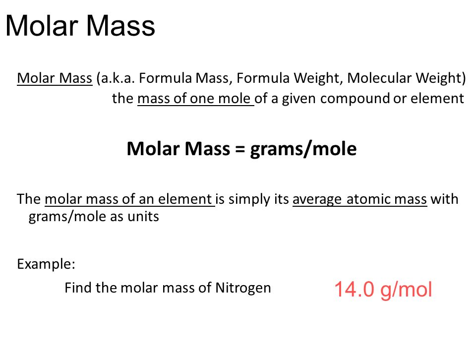 how to change grams to moles