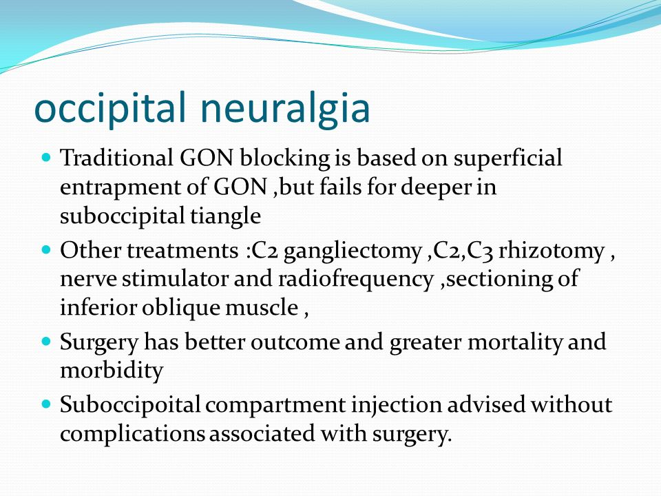 What is Suboccipital Neuralgia with pictures  wiseGEEK