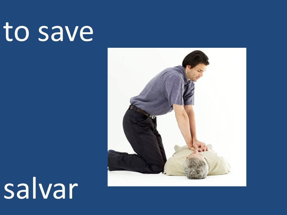 to save salvar
