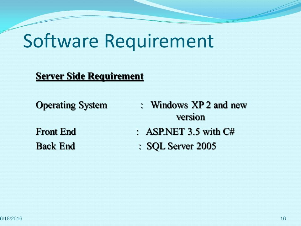 Software Requirement Server Side Requirement