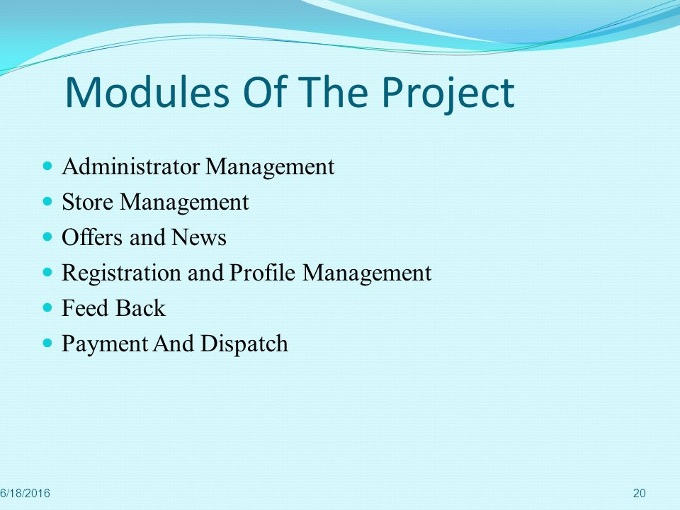 Modules Of The Project Administrator Management Store Management