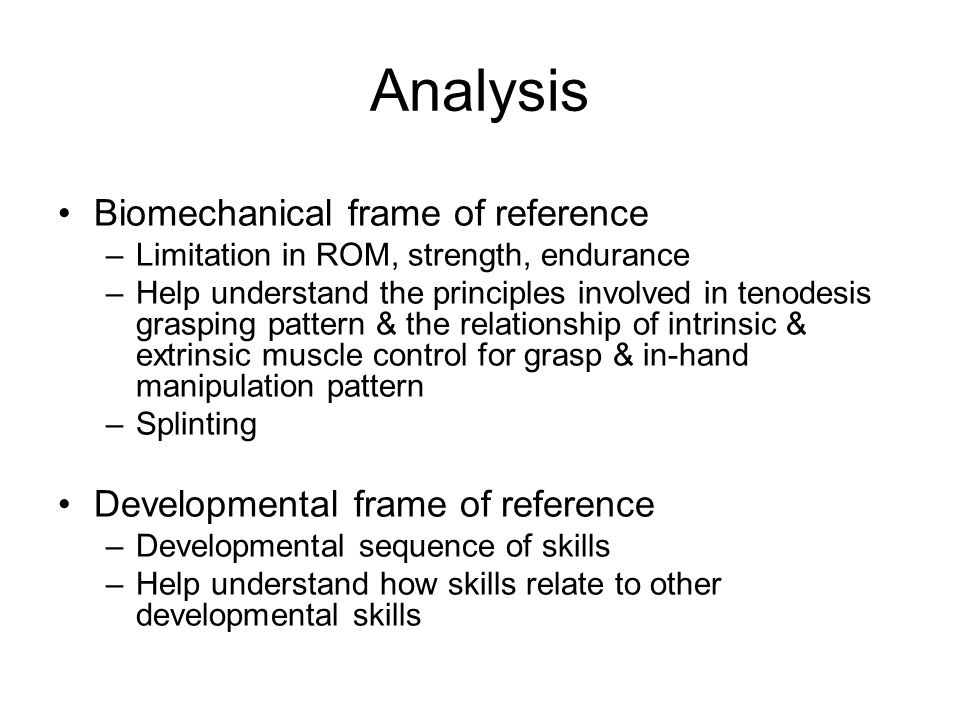 The biomechanical frame of reference in Coursework Writing Service