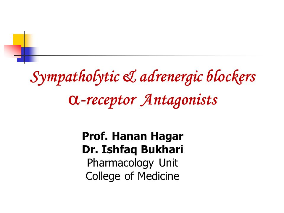 Sympatholytic antihypertensives and sexual dysfunction