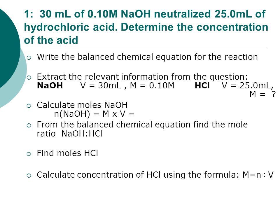 standardisation of hydrochloric acid report Acid solution (of known concentration) required to neutralize it the purpose of  the  in the neutralization reaction of hcl and naoh, the equivalence point  occurs when one mole of hcl reacts with one mole  laboratory report  date:.